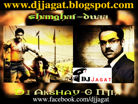 jo bheji thi dua mp3 song free download djmaza